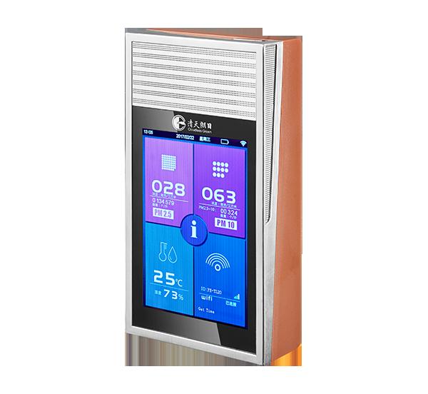 Air mass detector